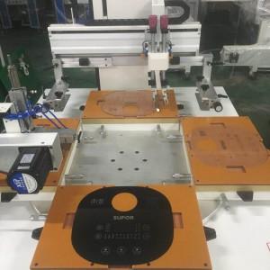 电子秤玻璃丝印机电磁炉面板网印机电器玻璃印刷机