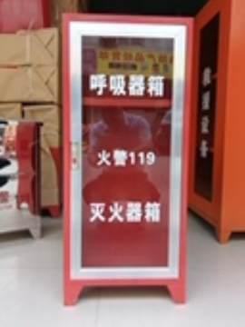 【十堰4公斤灭火器箱子厂家直销|专业定制】