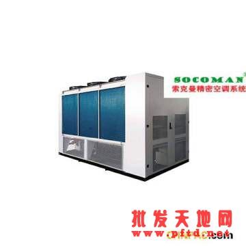 工业过程控制中心机房空调 精密加工设备室精密空调
