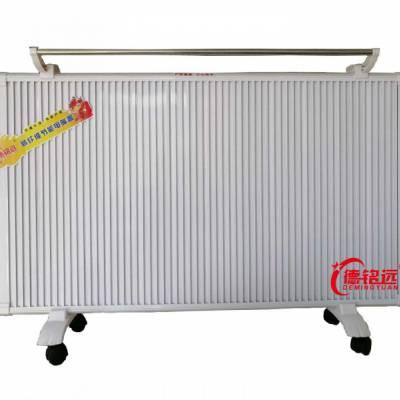 远红外线碳纤维电暖器厂家大量现货供应
