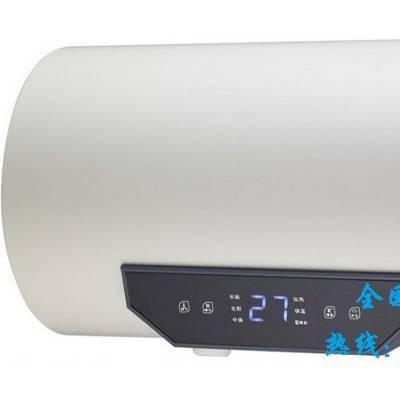 合肥光芒热水器售后维修(光芒全区)24小时报修电话