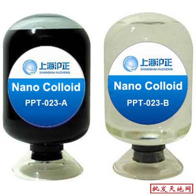 超低电阻导电涂料导电液低电阻导电涂料