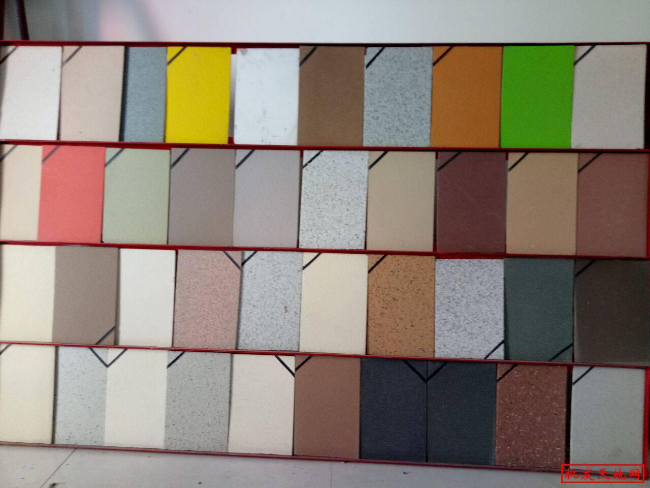 济南真石漆乳胶漆厂家直销建筑材料外墙涂料