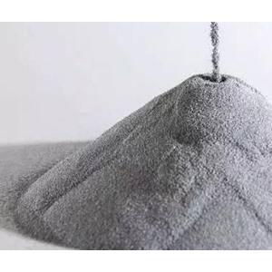 中科煜宸激光技术金属粉末质量认证体系