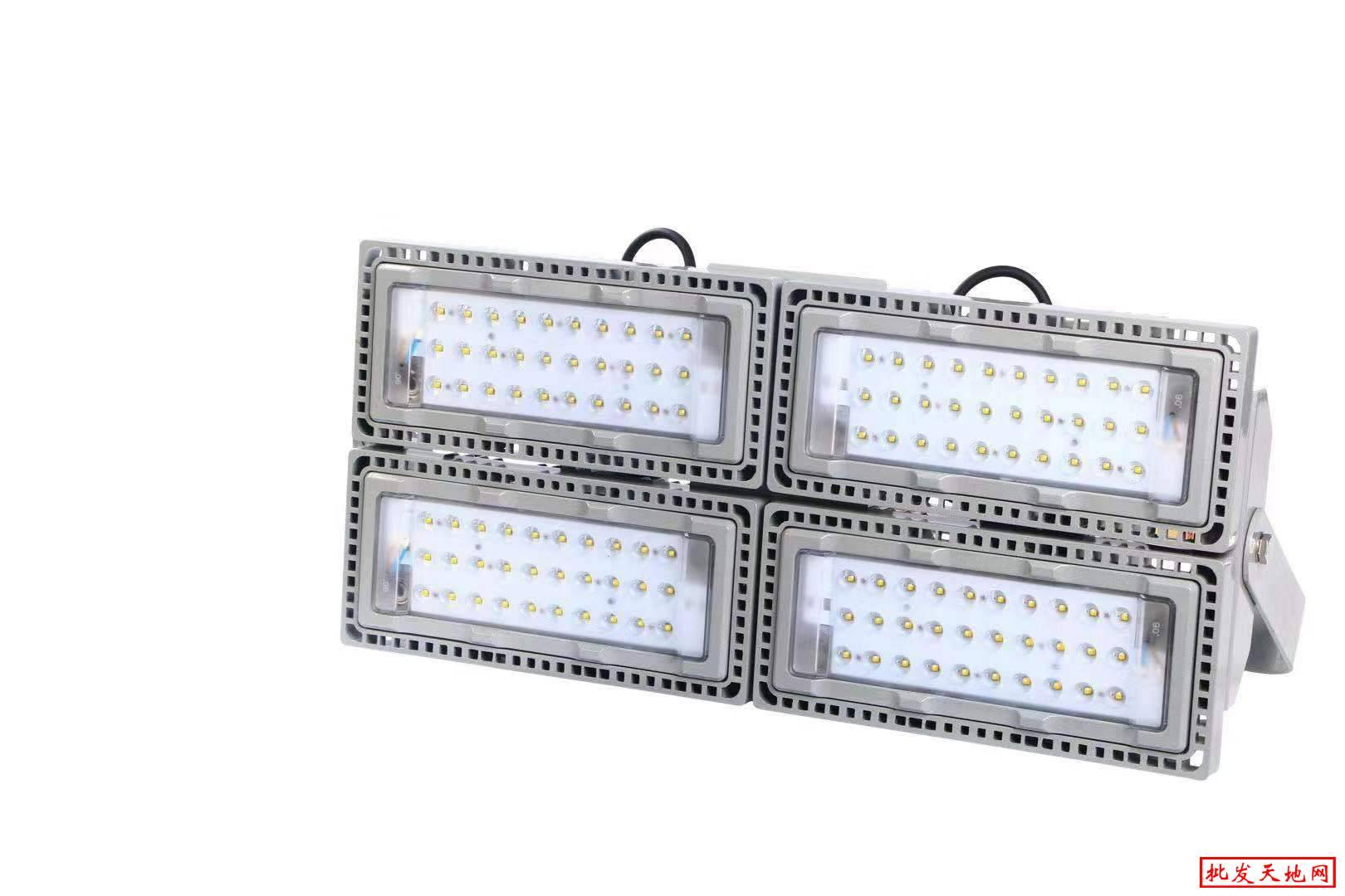 NTC9280投光灯壳体模组路灯