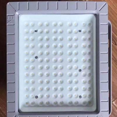 LED防爆灯价格防爆灯批发CCD97防爆灯毛坯件100W