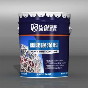 广州凯格涂料 梅州各色氟碳漆 保色性防腐油漆