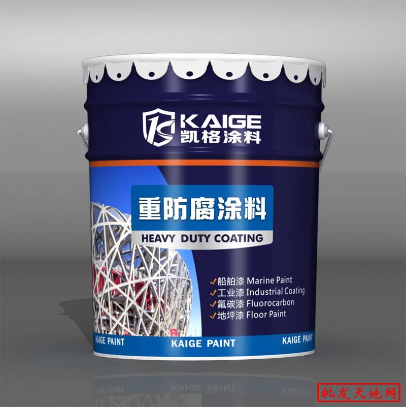 广州凯格涂料云浮钢结构氟碳漆防腐防锈油漆